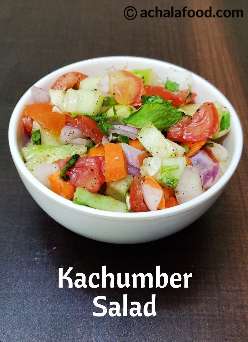 Kachumber Salad Recipe