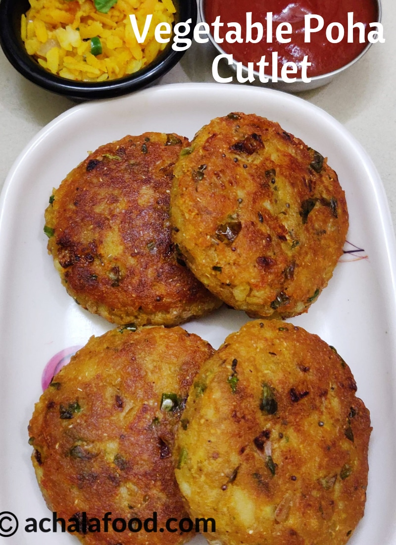 https://achalafood.com/vegetable-poha-cutlet-recipe/